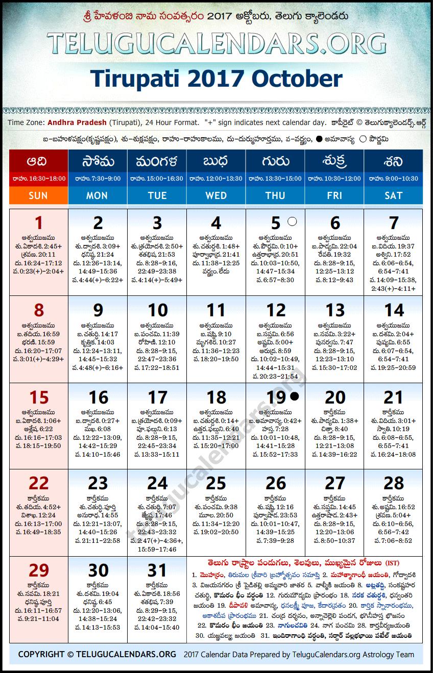 october 2017 calendar us