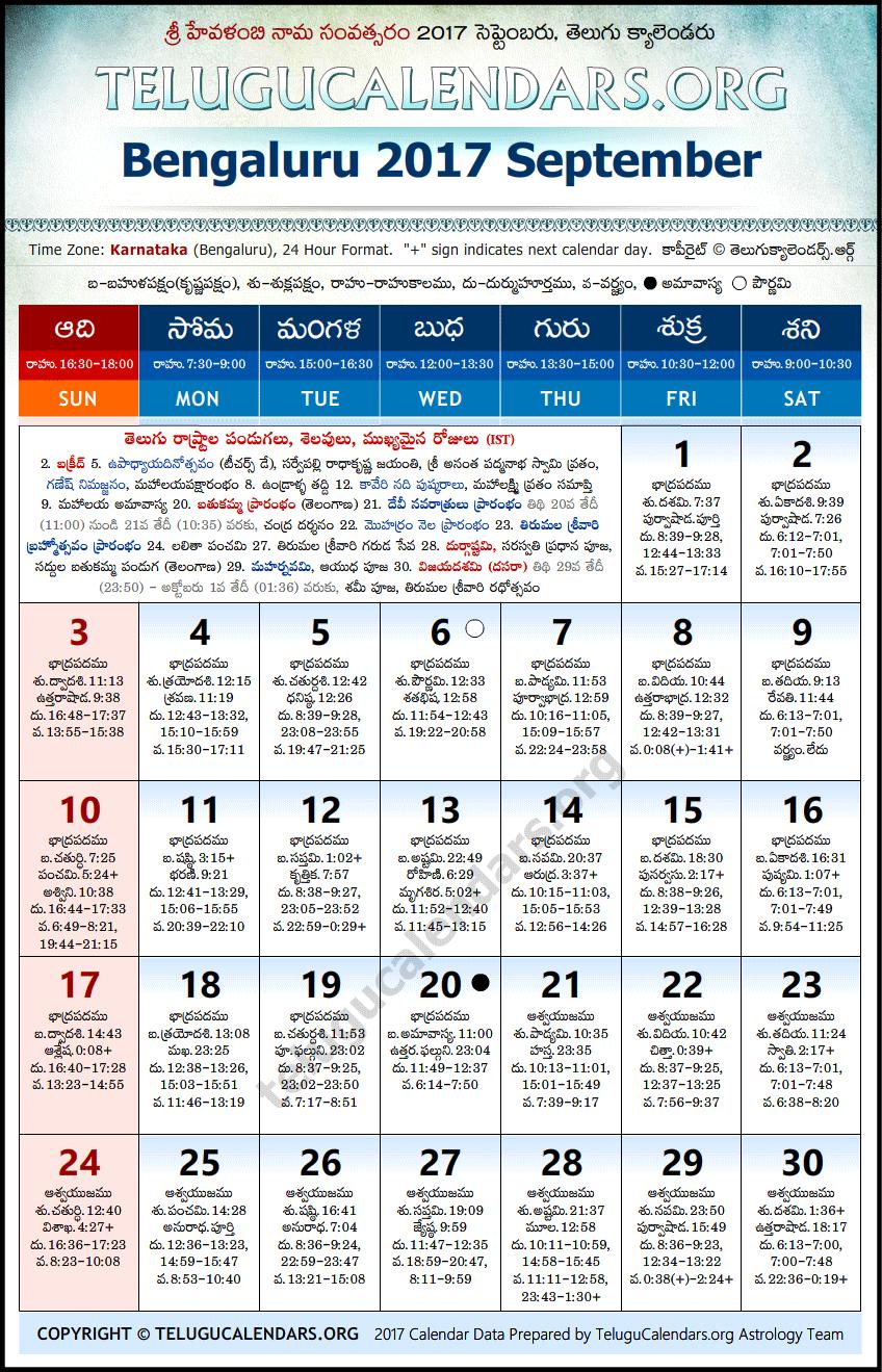 Calendar Karnataka : Karnataka bengaluru telugu calendars september