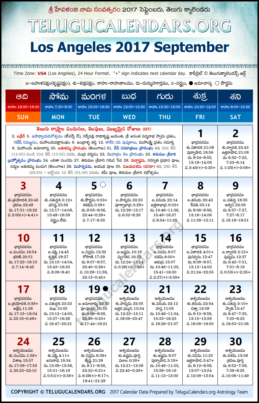los angeles gay calendar