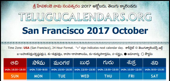 october 2017 calendar usa
