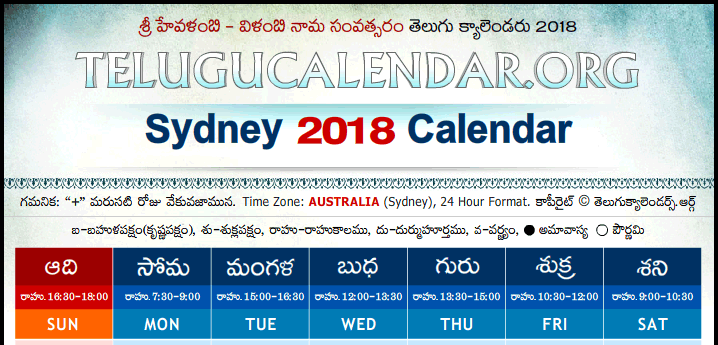sydney calendar 2018 australia