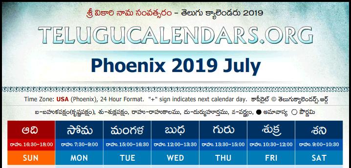 USA, Phoenix | Telugu Calendars 2019 July August September