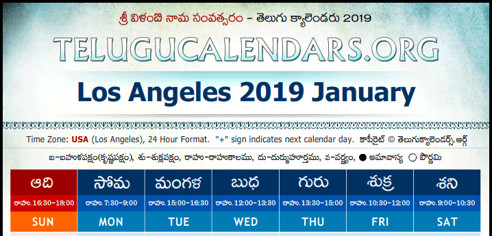 USA, Los Angeles | Telugu Calendars 2019 January February March
