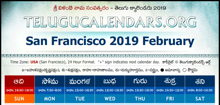 Usa San Francisco Telugu Calendars 2019 January February March