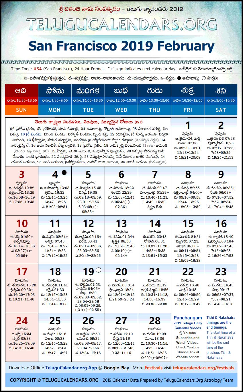 Telugu Calendar Boston 2019 February San Francisco | Telugu Calendars 2019 February