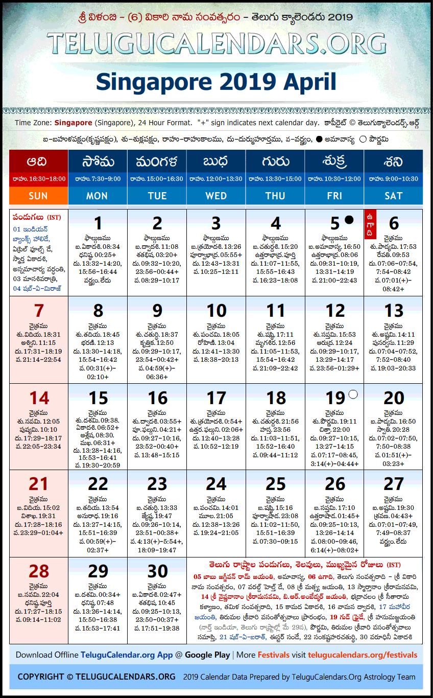 Singapore   Telugu Calendars 2019 April