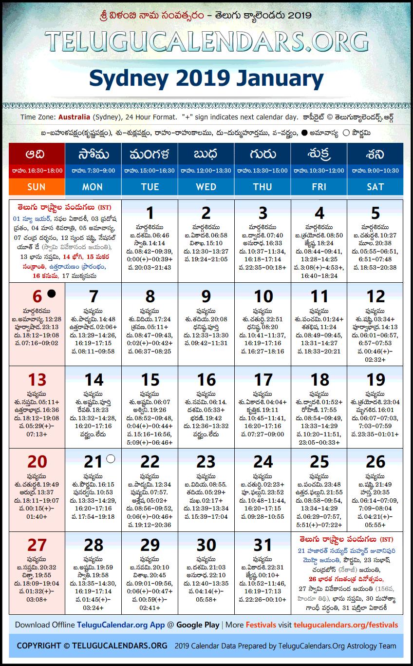telugu calendar 2019 sydney