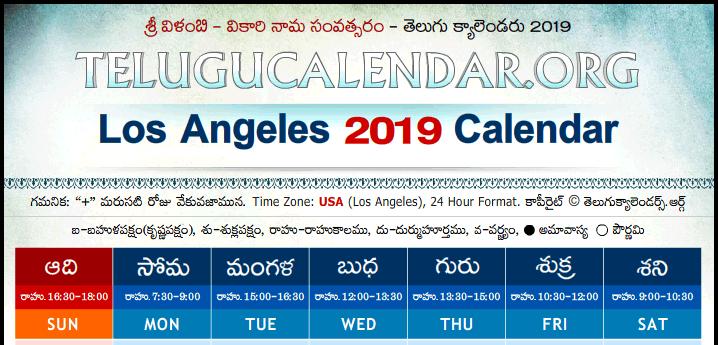 Telugu Calendars 2019 USA, New Zealand, Australia & Singapore