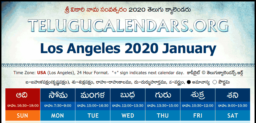 USA, Los Angeles | Telugu Calendars 2020 January February March
