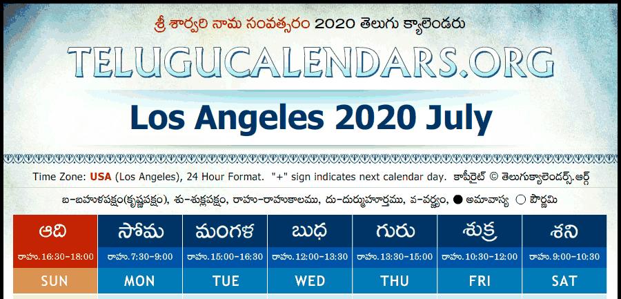 Telugu Calendar 2021 California USA, Los Angeles   Telugu Calendars 2020 July August September