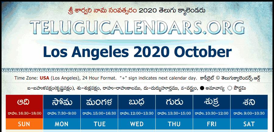 Telugu Calendar 2021 California USA, Los Angeles   Telugu Calendars 2020 October November December