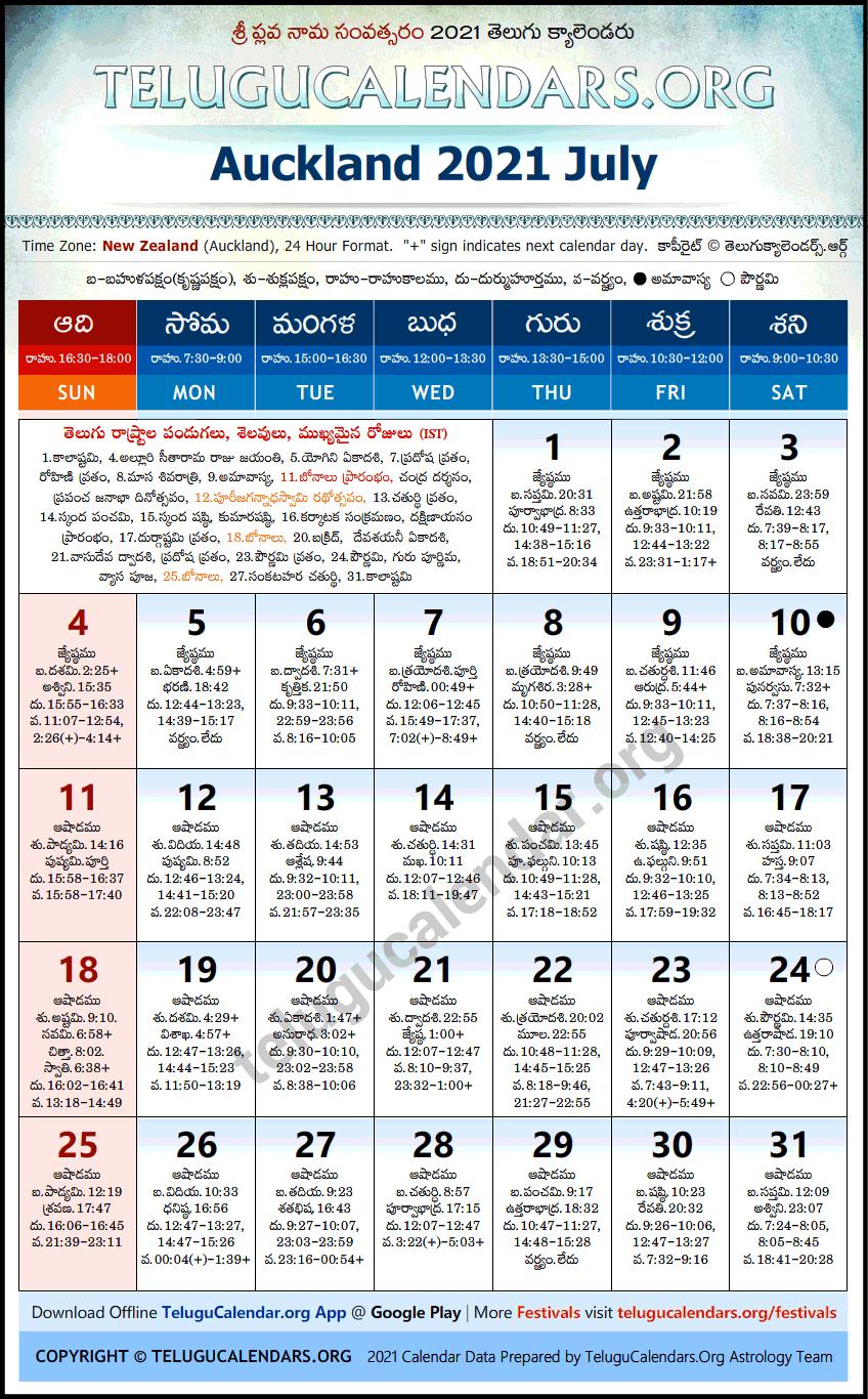Auckland   Telugu Calendars 2021 July