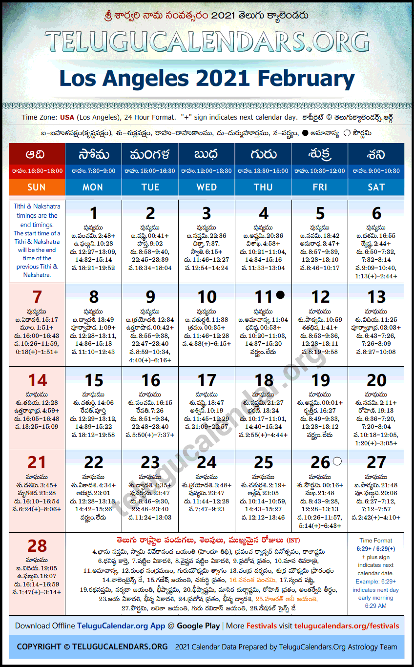 Usa Telugu Calendar 2022.Los Angeles Telugu Calendars 2021 February