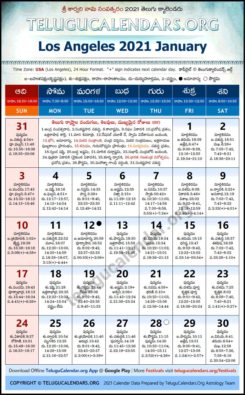 Los Angeles | Telugu Calendars 2021 January