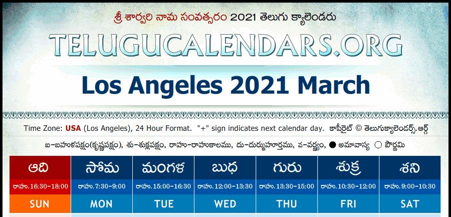 USA, Los Angeles | Telugu Calendars 2021 January February March
