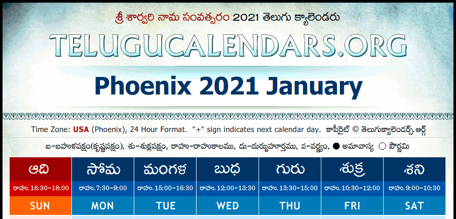 USA, Phoenix | Telugu Calendars 2021 January February March