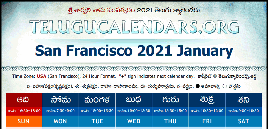 USA, San Francisco | Telugu Calendars 2021 January February March