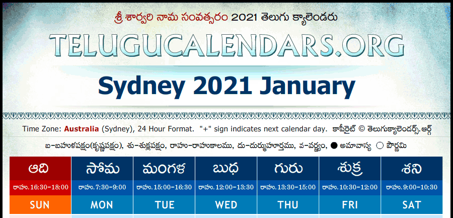 Telugu Calendar 2022 India.Australia Sydney Telugu Calendars 2021 January February March